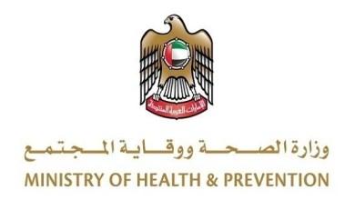 """Photo of """"الصحة الإماراتية"""" تكشف نموذج المحاكاة التدريبي الأول عالمياً للخُدج"""