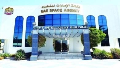 """Photo of """"الإمارات للفضاء"""" تعتمد الخطة الوطنية لتعزيز الاستثمار الفضائي"""