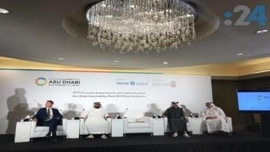 """Photo of تعرف على تفاصيل """"أسبوع أبوظبي للاستدامة 2019"""""""