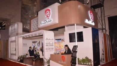 Photo of دائرة الثقافة والسياحة في أبوظبي تشارك بمعرض نيودلهي الدولي للكتاب 2019