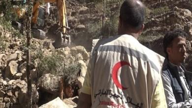 "Photo of ""الهلال الأحمر الإماراتي"" يعبد طريقاً في تعز لينهي معاناة أهالي المدينة"