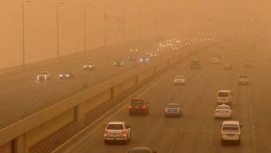 Photo of الإنذار المبكر يُحذر 3 مناطق من أمطار رعدية ورياح مثيرة للغبار خلال الساعات المقبلة