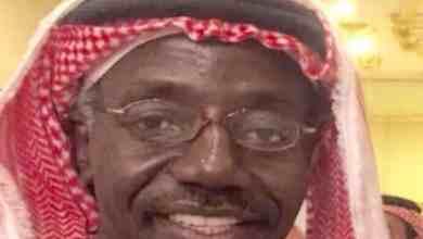 "Photo of ""النيفاوي"" اللاعب الدولي السابق يلفظ أنفاسه الأخيرة بين جيرانه بمكة"