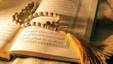 """Photo of لا تقرأ ولا تكتب.. المواطنة """"منسية"""" سبعينية حفظت القرآن كاملاً"""