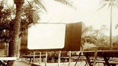 Photo of السينما تعود لجدة من جديد.. شاهد كيف كانت قبل 4 عقود؟