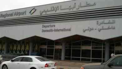 Photo of مطارا أبها والدمام بالمركز الثاني عالميا في دقة المواعيد