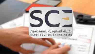 Photo of 12 ألف مهندس سعودي عاطل عن العمل.. وانفراج كبير في أزمتهم خلال 6 أشهر