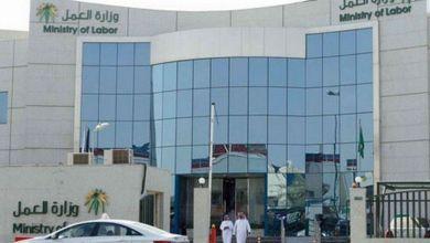Photo of توطين محلات البناء وغيار السيارات والسجاد والمعدات الطبية.. الاثنين
