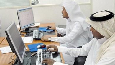Photo of إطلاق مبادرة الاحتساب الفوري في نطاقات للعاملين السعوديين