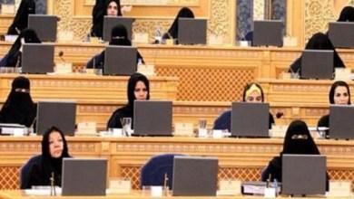 Photo of الشورى يقر استقلال المجلس الصحي ورفع مستوى رئيسه