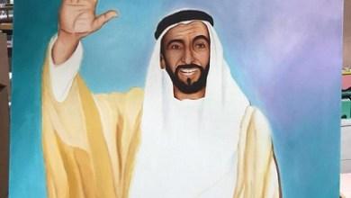 Photo of مهرة المزروعي.. طفلة إماراتية تشارك كبار الفنانين في معرض دولي