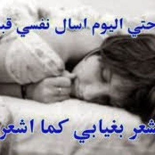 صور عتاب وفراق حزين حزين جدا جدا 2014