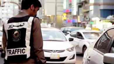 """Photo of بعد إطلاق 150 سيارة مدنية.. """"المرور"""" يكشف مراحل رصد مخالفات السرعة والمستهدف مستقبلاً"""