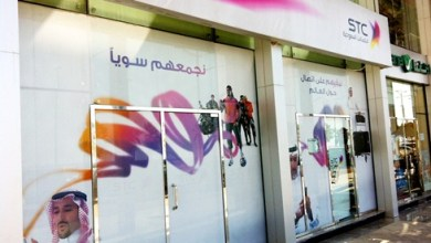 Photo of وظائف قيادية شاغرة في شركة الاتصالات السعودية