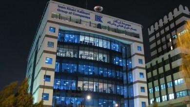 Photo of وظائف إدارية شاغرة لدى مجموعة عصام قباني في 3 مدن