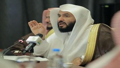 Photo of وزير العدل يقر التشكيل الجديد للمناصب القيادية