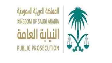 Photo of النيابة ترفض دعوى جهة حكومية ضد صحفي لهذا السبب