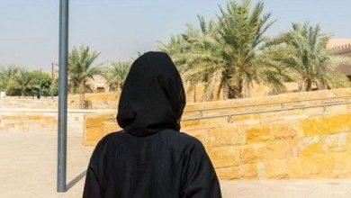 Photo of خرجت ولم تعد.. البحث عن فتاة متغيبة بـ فرعات أبها.. ووالدها يتحدث لأول مرة