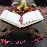 تفسير رؤية القرآن الكريم فى الحلم , معنى قراءة المصحف في المنام , رمز القرآن في المنام