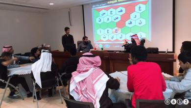 """Photo of مسابقة """"حروف"""" في مركز الدكتور ناصر الرشيد لرعاية الأيتام في حائل"""