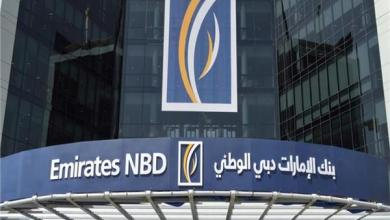 Photo of 10 وظائف للجنسين في بنك الإمارات دبي الوطني عبر برنامج تمهير