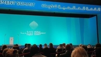 Photo of جلسة للشيخ سيف بن زايد في اليوم الختامي للقمة العالمية للحكومات