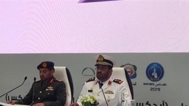 Photo of الإمارات تعقد صفقات بأكثر من 19 مليار درهم خلال 4 أيام من آيدكس ونافدكس