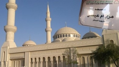 """Photo of قصة التسامح في مسجد """"مريم أم عيسى"""" في أبوظبي"""