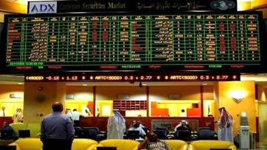 Photo of 6.36 مليار درهم تداولات الأجانب في سوق أبوظبي منذ بداية العام