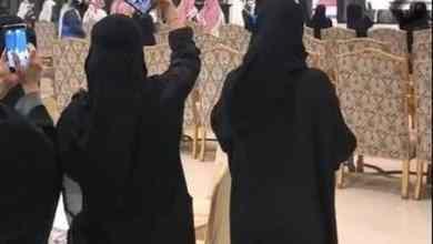 Photo of بيان من صحة الرياض بشأن مخالفات حفل المراكز الصحية