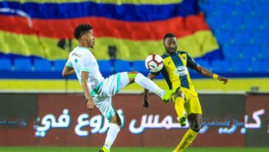 Photo of صور من لقاء الحزم و الاهلي – دوري الامير محمد بن سلمان