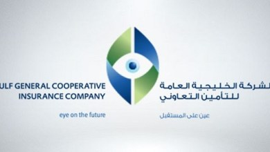 Photo of وظائف إدارية شاغرة في الشركة الخليجية للتأمين