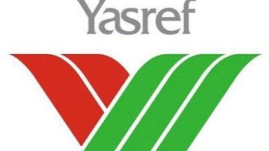 Photo of 15 وظيفة هندسية شاغرة للسعوديين في شركة ياسرف