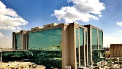 Photo of 5 وظائف صحية شاغرة في مدينة الملك سعود الطبية