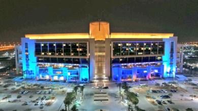 Photo of وظائف إدارية شاغرة في مستشفى الملك عبدالله الجامعي