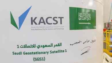 Photo of القمر الصناعي السعودي SGS1 يصل بنجاح إلى محطته الأولى