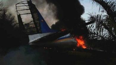 Photo of تحطم طائرة في وسط كولومبيا ومقتل ركابها الـ12
