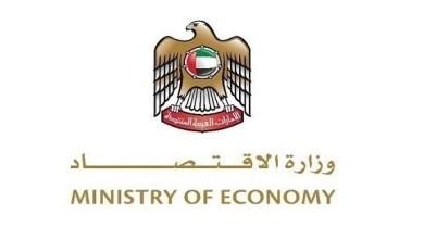 "Photo of ""الاقتصاد الإماراتية"" تصدر قراءة بشأن تقرير مراجعة السياسة التجارية لأمريكا"