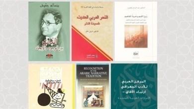 Photo of جائزة الشيخ زايد للكتاب تعلن أسماء الفائزين بدورتها الـ13