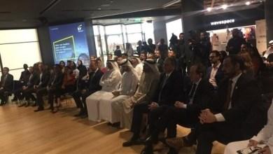 Photo of العلماء: تكنولوجيا الذكاء الاصطناعي ترتقي بتجربة التعليم في الإمارات