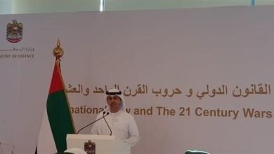 Photo of د.البلوشي: مؤتمر حروب القرن الواحد والعشرين يناقش التغيرات الجذرية في أشكال الصراعات