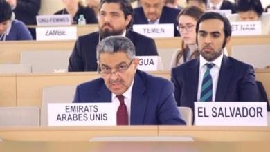 Photo of الإمارات تستغرب امتناع بعض الدول عن مناقشة البند السابع ضمن أعمال مجلس حقوق الإنسان