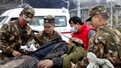 Photo of الصين: مقتل 47 وإصابة 640 في انفجار مصنع للكيماويات