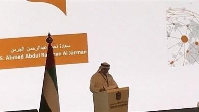 Photo of الجرمن: وعي الإماراتيين وإيمانهم بقادتهم حصن منيع في مجابهة حروب الجيل الخامس