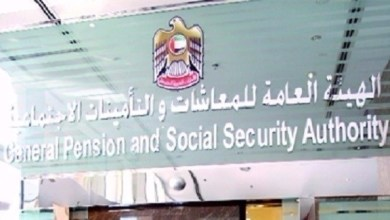 """Photo of """"المعاشات الإماراتية"""" توضح: هذه الحالات الموجبة لتحديث بيانات المتقاعدين والمستحقين"""