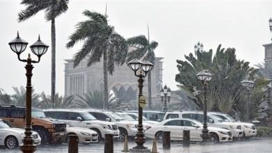 "Photo of ""الوطني للأرصاد"": أمطار متوقعة السبت"