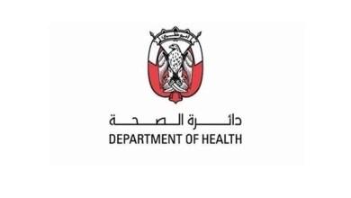Photo of إطلاق معيار أبوظبي الخاص بأمن المعلومات الصحية الأول من نوعه بالمنطقة