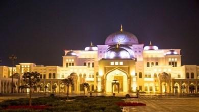 """Photo of محمد بن زايد يوجه بإنشاء """"قصر الوطن"""" في أبوظبي"""