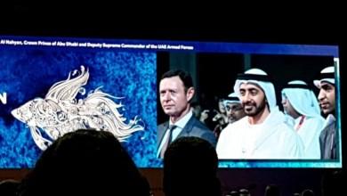 Photo of عبدالله بن زايد يشهد أعمال القمة العالمية للمحيطات في أبوظبي