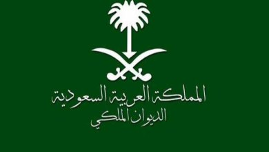 Photo of الديوان الملكي: وفاة الأميرة جهير بنت سعود بن عبدالعزيز